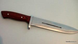 cutit 2