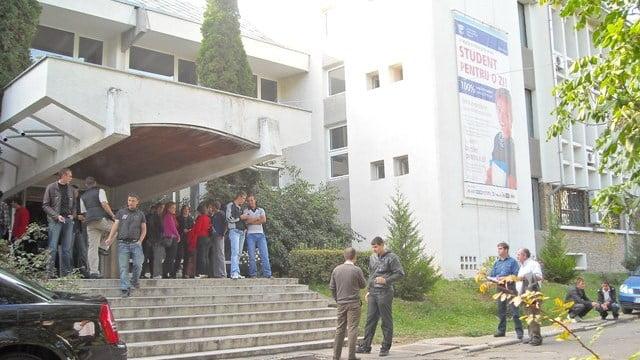 Universitate Suceava