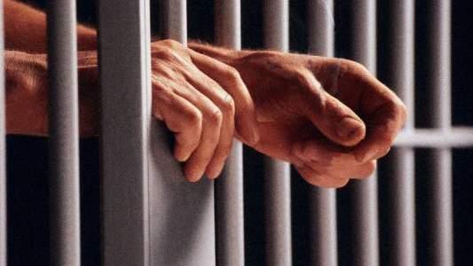gratii arest