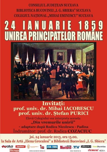 Unirea 2013