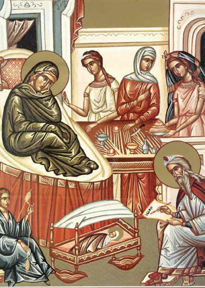 Nasterea Sf Ioan Botezatorul