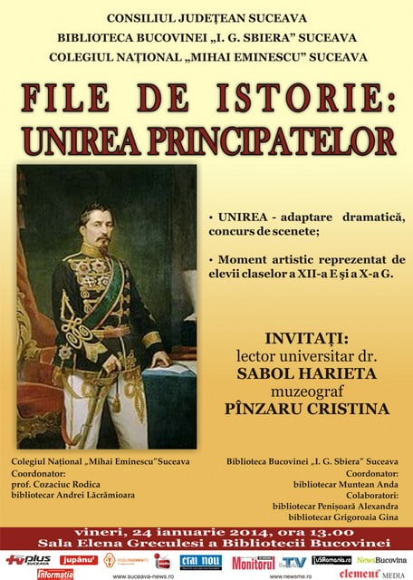 UNIREA 2014 (1)