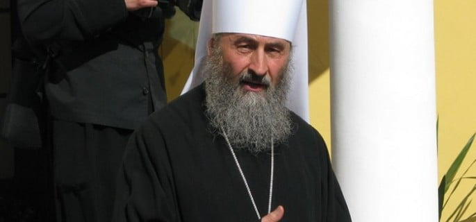 ips onufrie biserica ortodoxa din ucraina