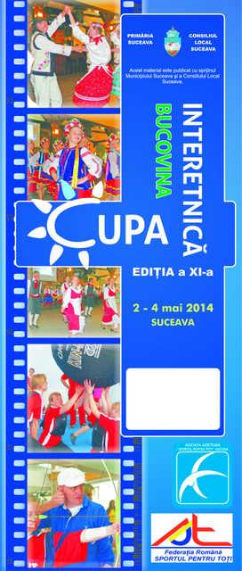 roll up cupa interetnica 2014