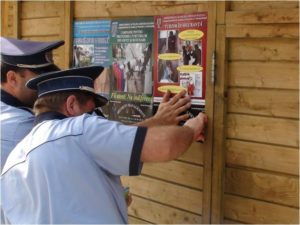 Politie turism in siguranta 1