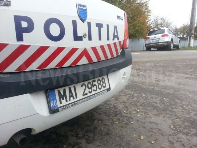 bani masina politie
