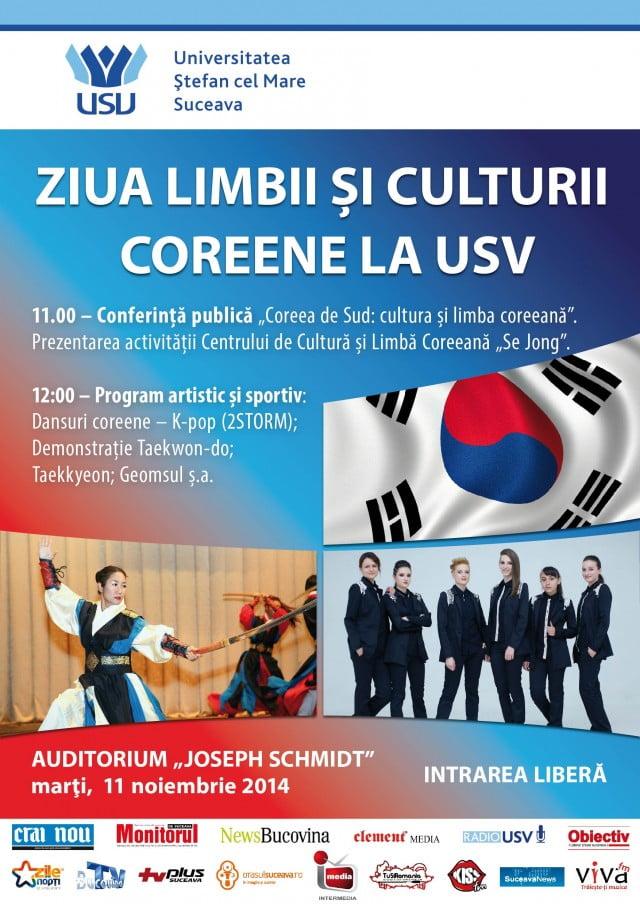 Afis Coreea 2-01