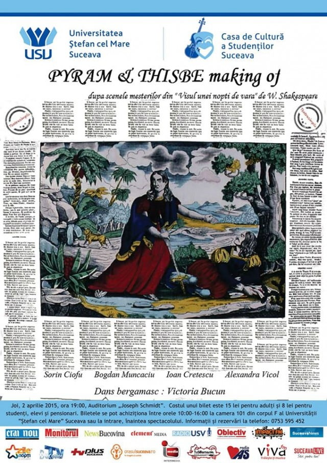 PYRAM & THISBE MAKING OF - după W. Shakespeare