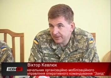 Armata Viktor Kevliuk ucraina