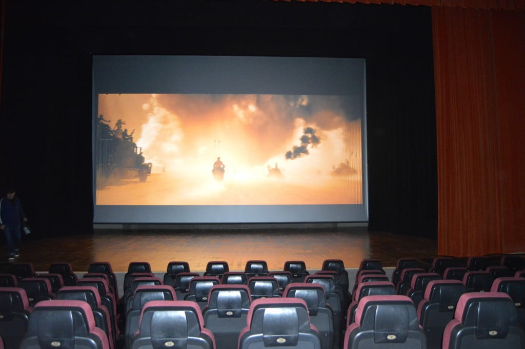 ecran cinema modern