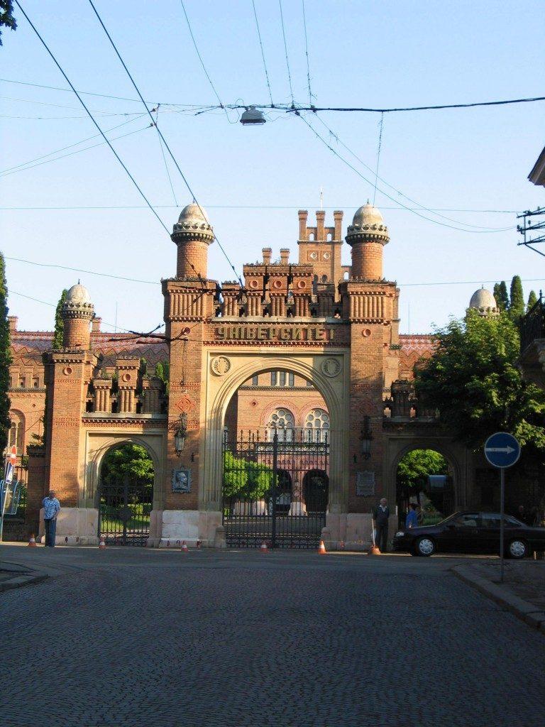 universitatea cernauti
