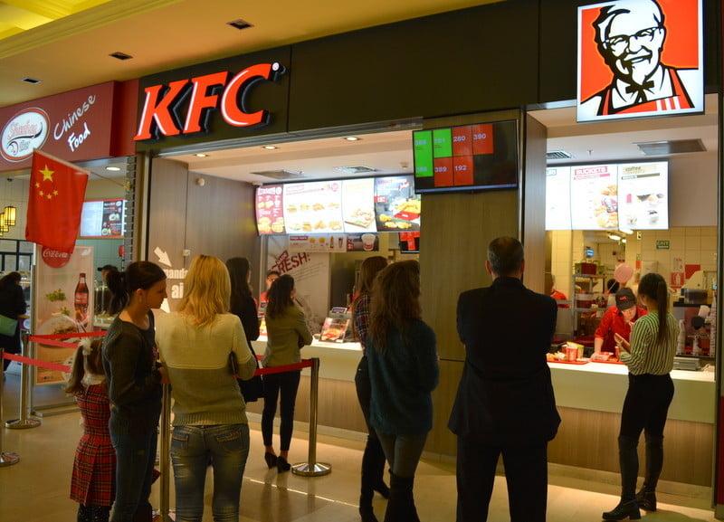 KFC Iulius Mall Suceava