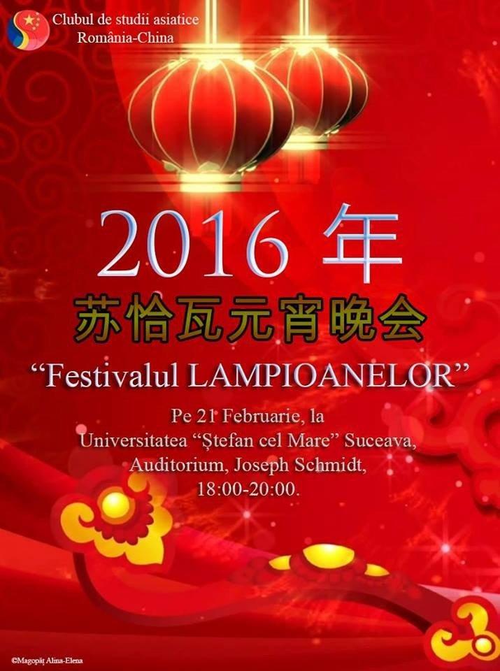 festivalul lampioanelor