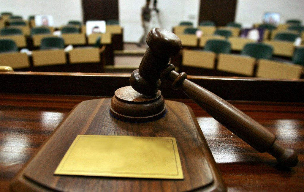 judecatorie ciocan