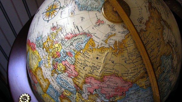 geografie glob pamantesc