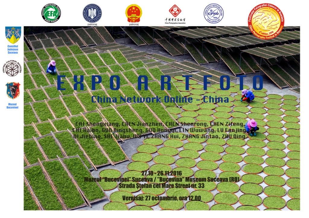 expo-foto-china