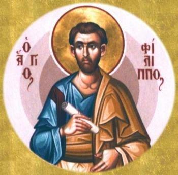 sf-apostol-filip