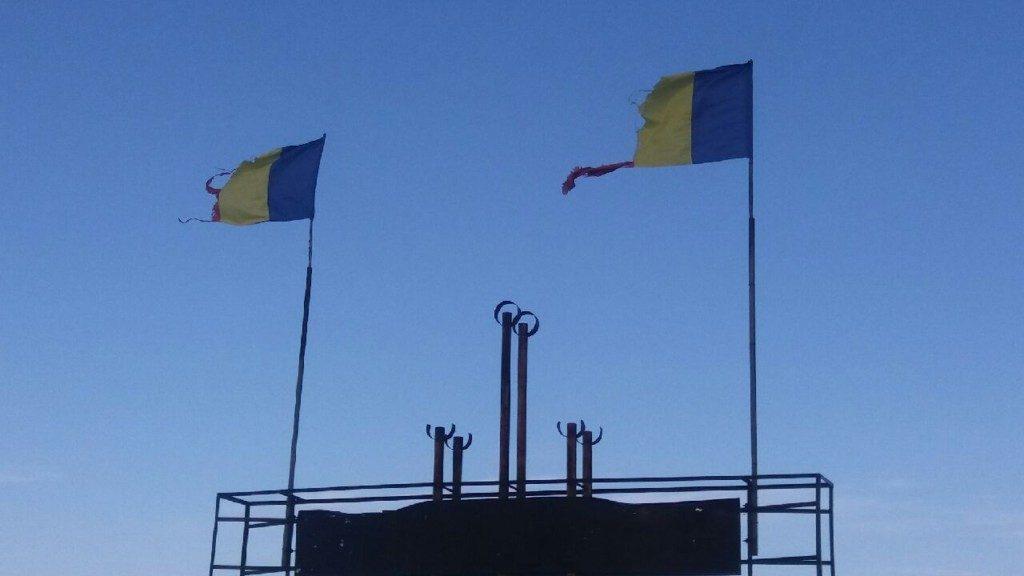 steaguri-rupte
